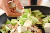 鶏と豆腐のチャンプルーの作り方2
