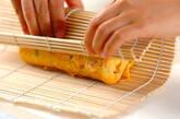 明太卵焼きの作り方5
