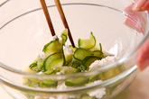 キュウリの甘酢和えの作り方2