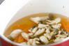 おろすだけレンコンスープの作り方の手順2