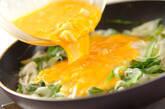 白ネギ、九条ネギの卵とじの作り方2