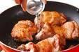 鶏肉のケチャップ焼きの作り方6