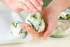 青菜入りおにぎりの作り方の手順3