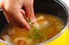 白菜のみそ汁の作り方の手順5