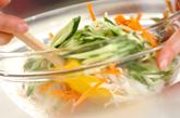 もずくの生野菜サラダの作り方1
