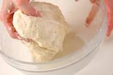 チーズとハーブのピザの作り方2