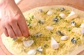 チーズとハーブのピザの作り方8