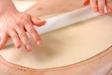 チーズとハーブのピザの作り方6