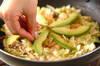 アボカドのお好み焼きの作り方の手順9