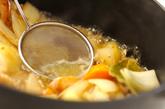 アッサリクリームシチューの作り方3