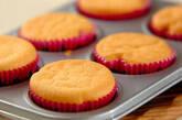 NY風デコレーションカップケーキの作り方7