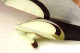 ナスとアンチョビのパスタの作り方1