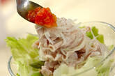 「塩トマト」でサッパリ冷しゃぶサラダの作り方4