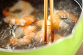 エビのアイオリ風の作り方2