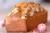 パウンドケーキの作り方の手順