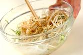 モヤシと春雨のサラダの作り方2