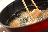 野菜たっぷり酢豚の作り方1
