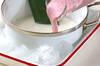 イチゴプリンの作り方の手順5