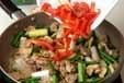 豚肉の山椒風味炒めの作り方2