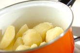 ニンニクチップのポテトサラダの作り方2