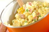 ニンニクチップのポテトサラダの作り方3