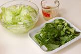 レタスルッコラのサラダの下準備1