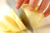 サバとポテトのオーブン焼きの作り方1