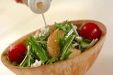 シャキシャキ水菜のサラダの作り方1
