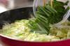 牛肉とニラの焼そばの作り方の手順2