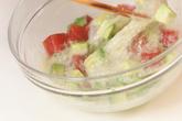 マグロアボカド丼の作り方3