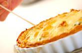 長芋とたくあんのキッシュの作り方11