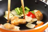 焼き酢豚の作り方2