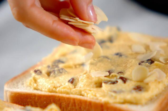 食パンアマンドの作り方の手順4