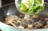 海鮮塩焼きそばの黒酢がけの作り方6