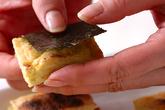 豆腐のグリル焼きの作り方4