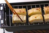 豆腐のグリル焼きの作り方7