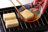 豆腐のグリル焼きの作り方6