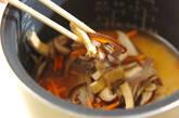 もちもちかやくご飯の作り方8