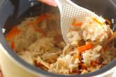 もちもちかやくご飯の作り方9