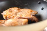 チキンソテー・クリームソースの作り方1