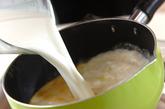 チキンソテー・クリームソースの作り方3