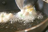 大豆のかき揚げの作り方3