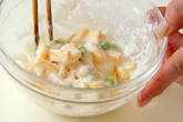 大豆のかき揚げの作り方2