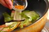 キャベツとベーコンのカレースープの作り方の手順4