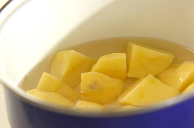 粉ふきイモの肉そぼろ和えの作り方の手順1