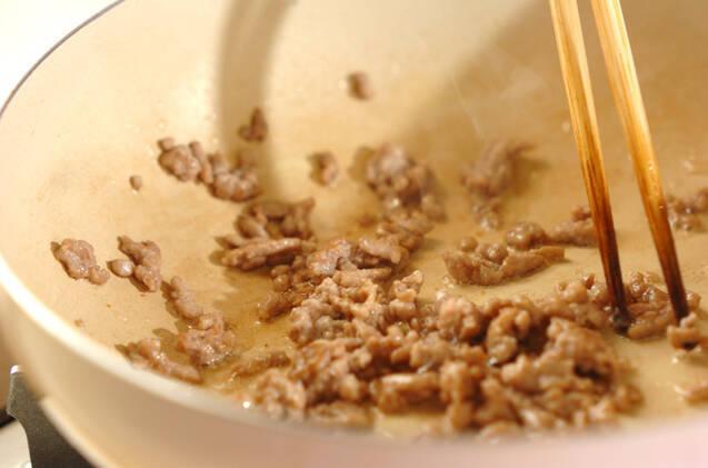 粉ふきイモの肉そぼろ和えの作り方の手順3
