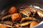 イワシのピリ辛煮の作り方2
