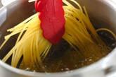 エビとオリーブのパスタの作り方2