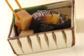 ナスとシイタケの煮物の作り方6