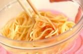 明太子スパゲティーの作り方3